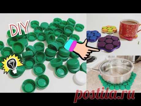 Не выбрасывайте крышки от бутылок. Bottle caps crafts ideas. Waste material ideas. DIY