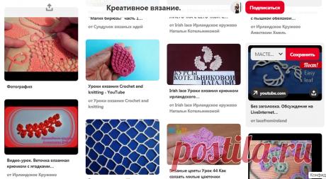 (130) Pinterest