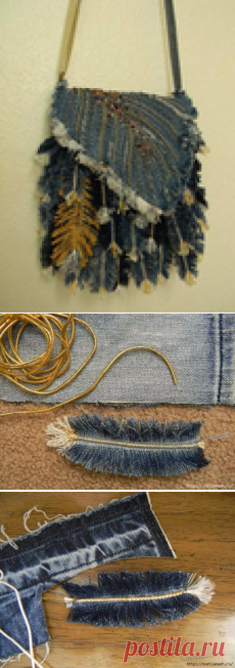 "Сумочка ""Перышки"" из старых джинсов от Аллы Ларкин."