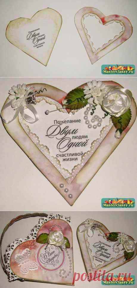 Свадебная открытка своими руками сердце своими руками » Мастерклассы