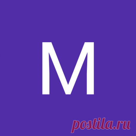 Марина Помолова