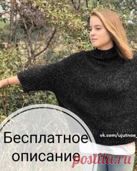 @creativity_handmade_inst в Instagram: «Стильная модель свободного женского свитера, связанного из смесовой пряжи. Вязание модели начинается с воротника резинкой со скрещенными…» 1,127 отметок «Нравится», 24 комментариев — @creativity_handmade_inst в Instagram: «Стильная модель свободного женского свитера, связанного из смесовой пряжи. Вязание модели…»