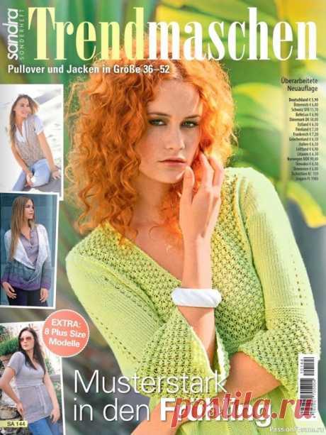 Sandra - Trendmaschen SA144 2021 | Вязание для женщин спицами. Схемы вязания спицами