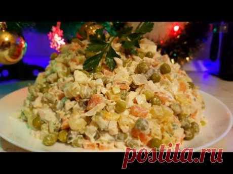 Московский салат Новогодний цыганка готовит. Оливье с курицей. Gipsy cuisine.