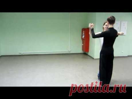 Танго. Схема танца