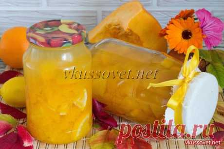Компот из тыквы с цитрусовыми на зиму Рецепт приготовления компота из тыквы с апельсином и лимоном на зиму. Какой же все-таки великолепный напиток получается из тыквы, да еще и с цитрусовыми – этот напиток просто необходимо заготовить на зиму в банках. Яркий, насыщенный, пикантный с необыкновенным ароматом – настоящее солнышко у вас