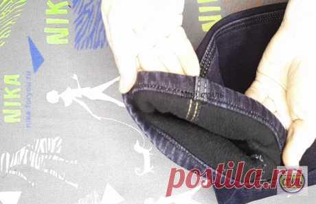 Как легко подшить тёплые джинсы с сохранением фабричного низа. Получается аккуратно, как у профи