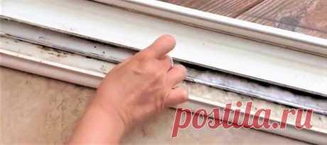 Простейший способ, который поможет вмиг очистить оконные рамы от грязи и довести их до блеска. | Добрые полезности | Яндекс Дзен