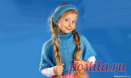 Мини-пончо и повязка на голову для девочки 6 лет | Вязание спицами для детей Бирюзовый комплект на девочку 6 лет - мини-пончо и повязка на голову связанные на спицах, схема и описание вязания смотрите ниже.На 6 летВам потребуется:пряжа Аngora Gold Simli (30% мохер, 64% акрил, 6% метанит 275 м/50 г) 100 г бирюзового цвета, носочные спицы №2, маркеры.Лицевая гладь:...