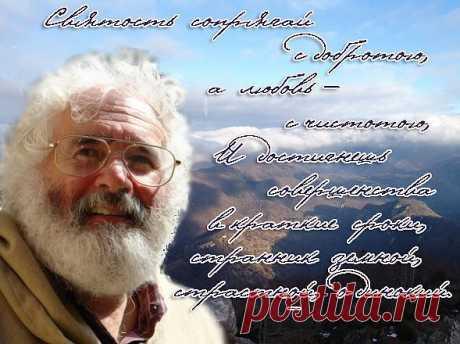 Иоанн Блаженный / Стихи.ру - национальный сервер современной поэзии