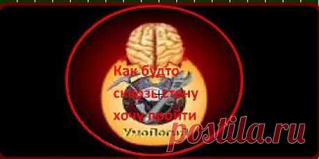 Уважаемые Друзья, кто серьёзно занимается Совершенствованием, саморазвитием, Познания Самого Себя, подсказываю, что,  быстрый, верный и надёжный способ  Является Расширить Границы Подсознания, то есть его поднять выше, ближе к сознанию. Об этом говориться впервые в истории Развития Человечества и Является Высшим Занятием изо всех Наук: йога, каббала, эзотерия…. , что Знают люди. Скоро выложу его в Группе АЖСО. Или на сайте: https://umologiya.ru/ в разделе «Тайна»
