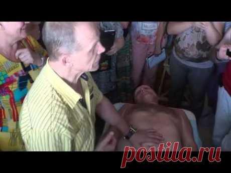 Висцеральная терапия Огулов АТ в Краснодаре  Обучение массажу и самолечению без лекарств