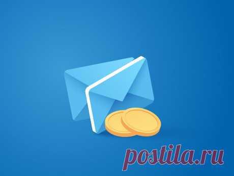 Продающее письмо из 101 шаблона для Email рассылки бесплатно Готовые шаблоны продающих серии писем для Email рассылки. Это 13 комплектов email-сообщений: Всего 101 шаблон. Плюс полдюжины других комплектов и последовательных серий, которые точно помогут расширить ваш бизнес.