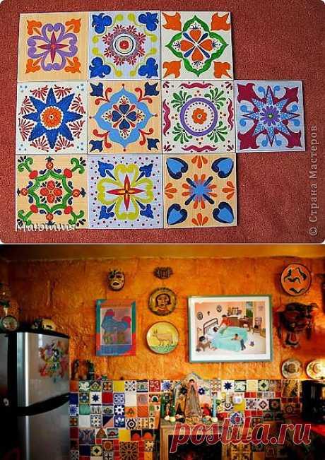 Мексиканская плитка (как сделать своими руками).