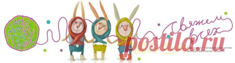 Вязаные игрушки. Амигуруми всех стран, соединяйтесь — Амигуруми (вязаные игрушки) — схемы, мастер-класс и подробные примеры. Советы по выбору материалов, подбору крючков и удачным цветовым решениям.
