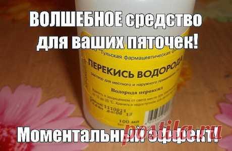 ПОЛЕЗНЫЕ СОВЕТЫ :   СОВЕТ 1 : ЧУДО СМЕСЬ ОТ РАКА Сохраните, чтобы не потерять.  Как это ни странно звучит, но факт остаётся фактом – этим экстрактом лечат рак в Болгарии. И более того – дают 100% гарантию, что рак им можно излечить как до операции, так и после. Рецепт на удивление прост. Кстати, в России есть люди, которые утверждают, что именно этим рецептом они излечились от рака. Возможно совместно с приёмом медицинских препаратов. Утверждать что либо не могу, поэтому п...