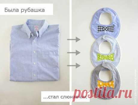 Как я переделываю мужские рубашки за 50 рублей из секонд хенд .   Провинциалка в теме   Яндекс Дзен
