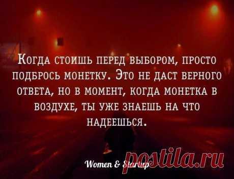 Women StartUp Бизнес по-женски добавил(-а)... - Women StartUp Бизнес по-женски