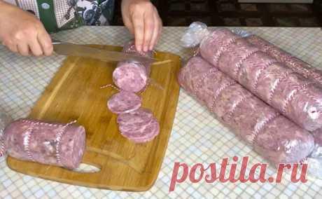 Готовим домашнюю колбасу в обычном пакете без специального оборудования - Steak Lovers - медиаплатформа МирТесен