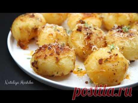 Ароматный молодой картофель в духовке. Хрустящий снаружи и нежный внутри. Очень простой рецепт!
