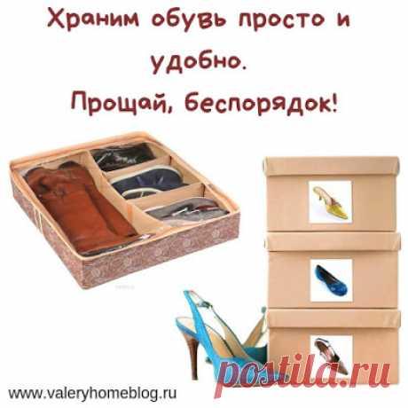 Идеи для хранения обуви. | Домашний блог Валерии Питерской
