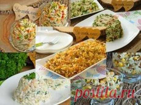 Kafkas Salatası Tarifi, Nasıl Yapılır? (Resimli) | Yemek Tarifleri