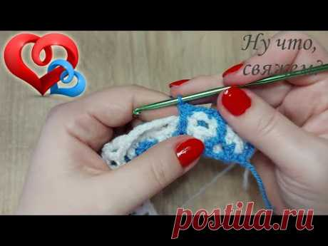 💞💞ДВОЙНАЯ ЦЕПОЧКА узор крючком. НОВИНКА! (подробно, для начинающих)./New crochet pattern details.