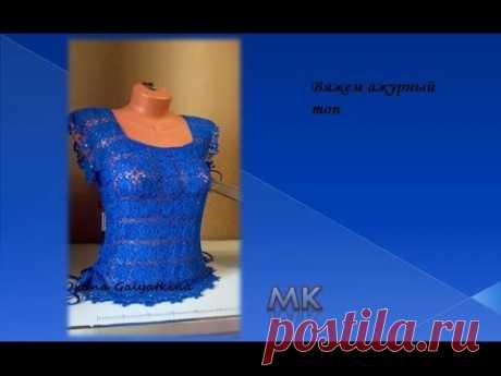 MK openwork top of hook\/knitted blouse\/la chaqueta de punto