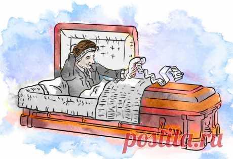 Путеводитель по похоронам. Сколько стоит умереть в 2020 году — Секрет фирмы