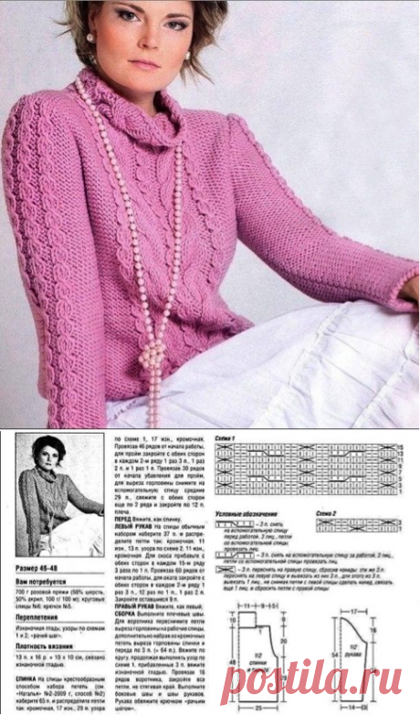 Нежный и красивый свитер из категории Интересные идеи – Вязаные идеи, идеи для вязания
