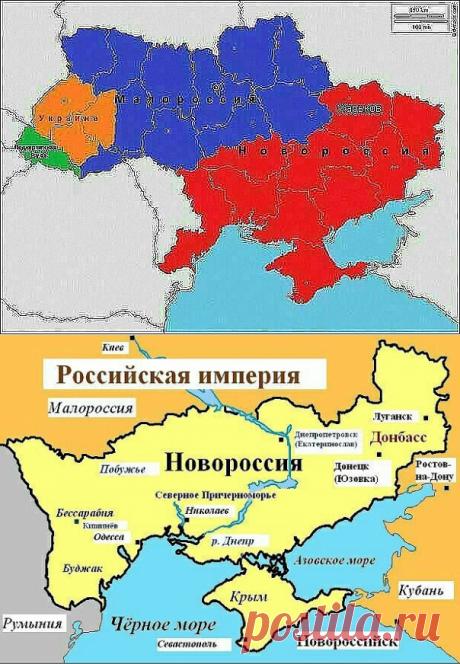 Novorossmya.