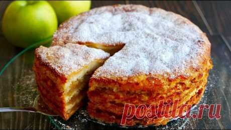 """Яблочный пирог """"Три стакана."""" Изумительно вкусный!"""