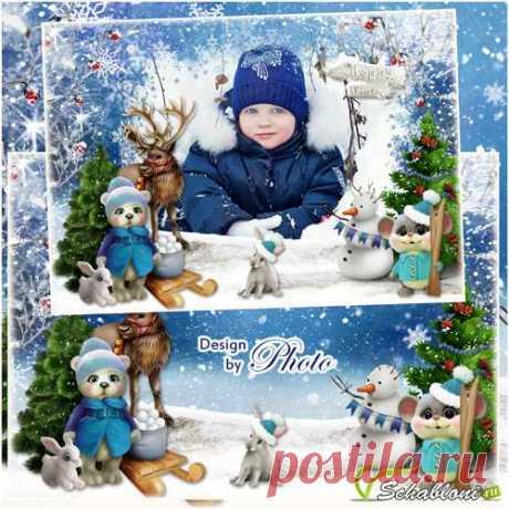 Рамка для оформления детских фотографий - Зимние забавы » ШАБЛОНЫ ДЛЯ ФОТОШОПА