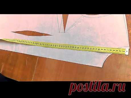 Корректировка готовой выкройки на перегибистую фигуру