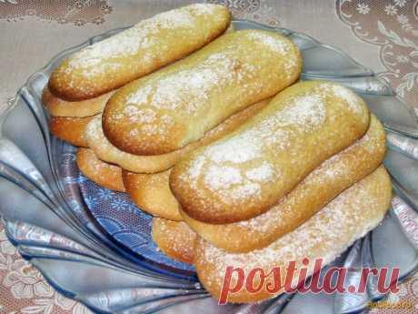 Печенье Савоярди по - домашнему рецепт с фото Вкусный рецепт приготовления печенья савоярди по - домашнему в домашних условиях. Печенье Савоярди по - домашнему рецепт с фото по шагам