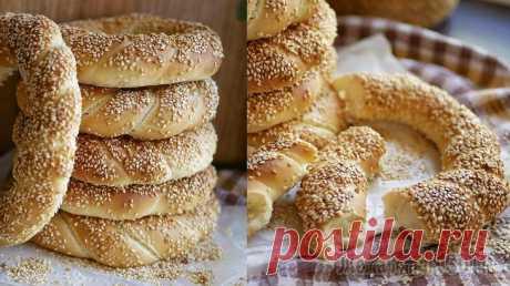 Турецкие бублики Симиты Ароматные, пышные бублики с кунжутом наверняка любят все! Они идеальны для завтрака, с кофе и кусочком сыра - просто вкуснота. Традиционно эти бублики называют турецкие симиты, готовятся они элементар...