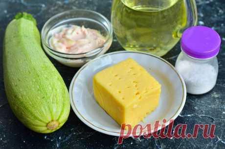 Праздничные канапе из кабачков с сырной начинкой: рецепт с фото пошагово