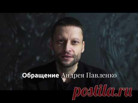 Умер петербургский онколог Андрей Павленко, который несколько лет вел блог о борьбе с раком