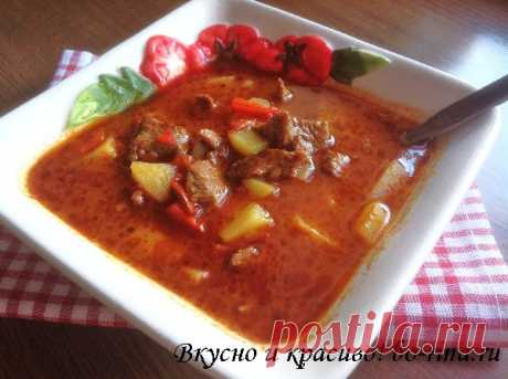 Nourishing bright and fragrant soup Goulash!