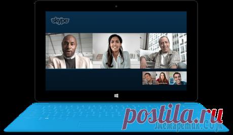 Раскрываем скрытые возможности Skype Программой Skype мир пользуется уже с 2003-го года, но не многие знают о всех её возможностях. И так начнём! При последовательном зажатии 3 и более кнопок на клавиатуре, при наборе текста в окошке, со...