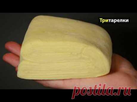2 рецепта слоеного теста | Пресное слоеное тесто | Дрожжевое слоеное тесто для круассанов |