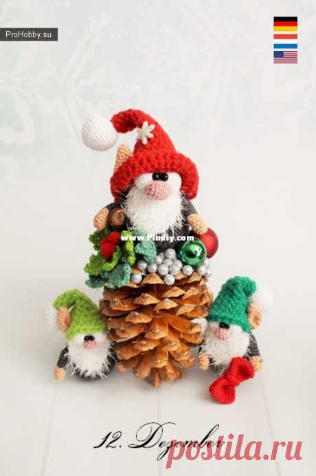 The elf (gnome) about ostrolist \/ Knitting of toys \/ ProHobby.su | Knitting of toys spokes and a hook for beginners, master classes, schemes of knitting