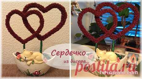 Подарок своими руками на День святого Валентина » Планета рукоделия