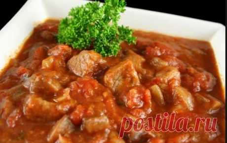 Вкусный домашний гуляш - У нас так ВКУСНЫЙ, ДОМАШНИЙ ГУЛЯШ Ингредиенты: — мясо (говядина или свинина) — 500 г, — лук репчатый — 2 шт, — мука — 1 ст. ложка, — томатная паста —...