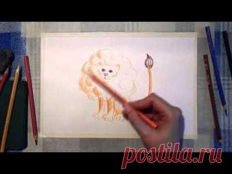 Урок рисования львёнка | Уроки рисования