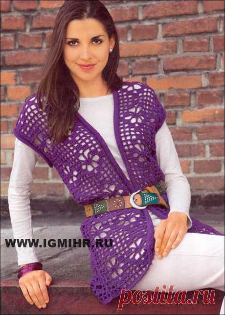 Фиолетовый шерстяной жилет с цветочным узором. Крючок