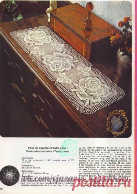 Филейная салфетка-дорожка с розами  #филейное_вязание #салфетка #вяжемдлядома #вязаниесовсегомира