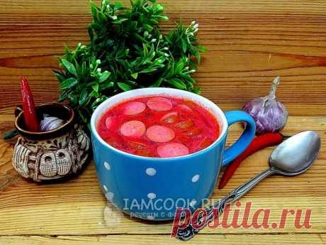 Свекольник с сосисками и сметаной — рецепт с фото