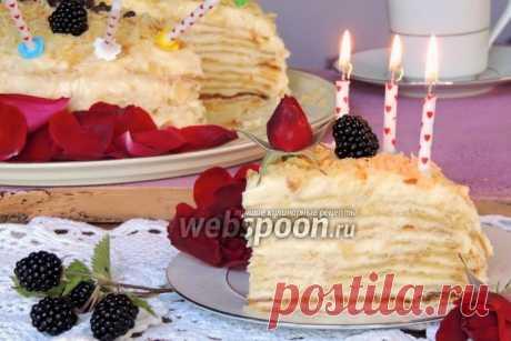 Торт «Наполеон» по-швейцарски