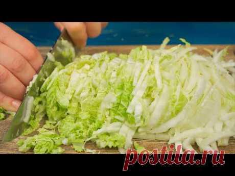 Беру простые овощи! За 10 минут Вкусный УЖИН! Соперник плову и тушёной капусте! Просто нет слов!